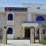 Manila Dental Center Doha Qatar
