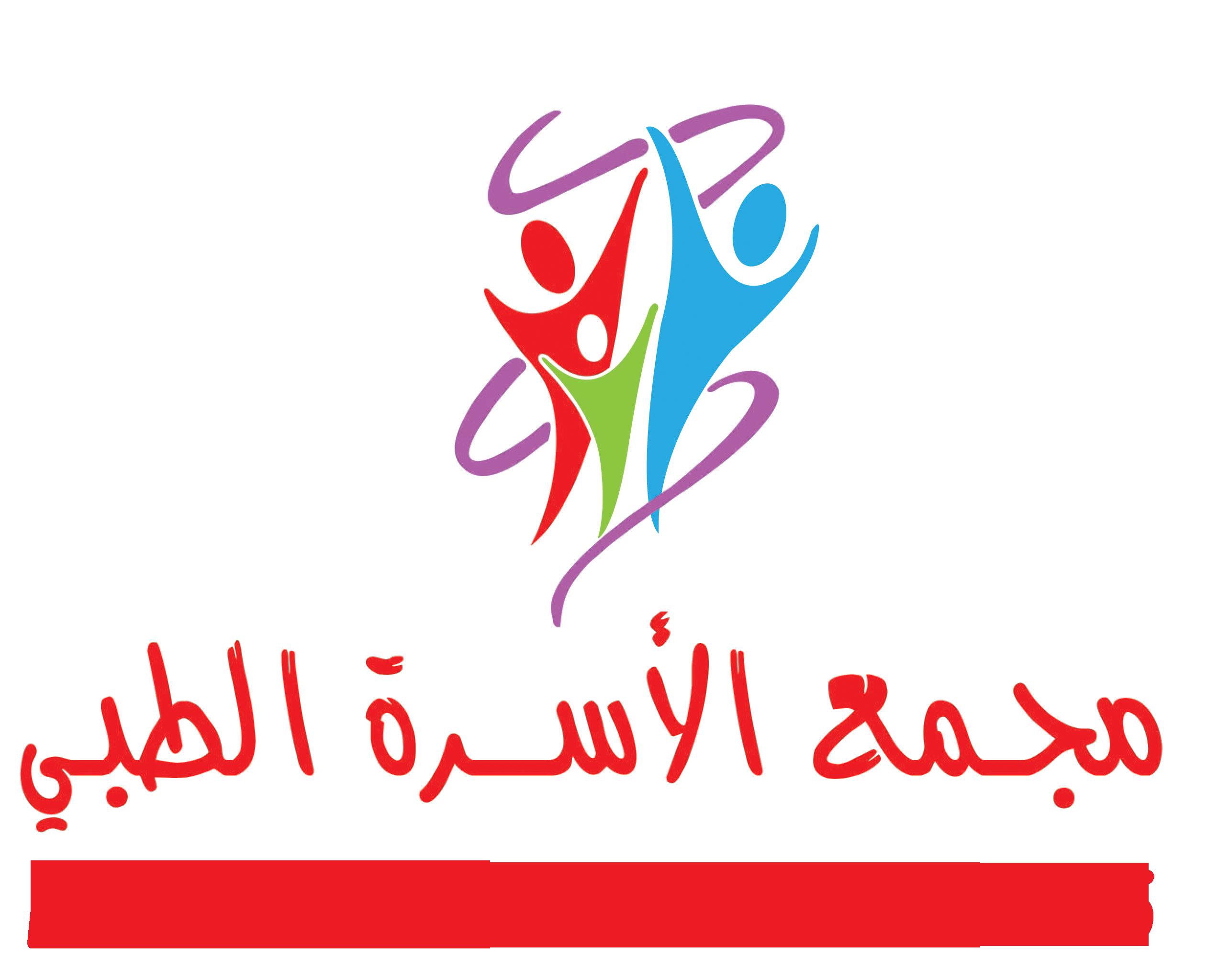 FAMILY MEDICAL POLYCLINICS LOGO DOHA QATAR